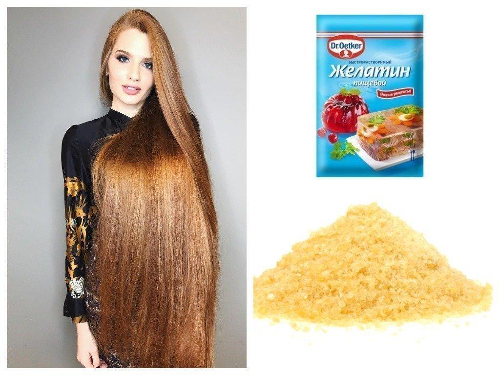 завоевать свою что такое желатин для волос фото всегда поможем вам