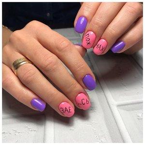 Фиолетовые ногти с нецензурными надписями