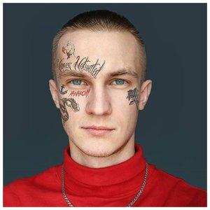 Татуировки на лице для парней