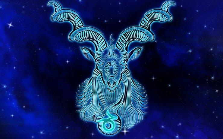 Козероги гороскоп на 2020