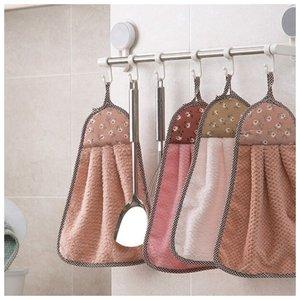 Набор полотенец для кухни