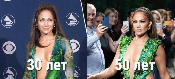 Дженнифер Лопес с разницей в 20 лет