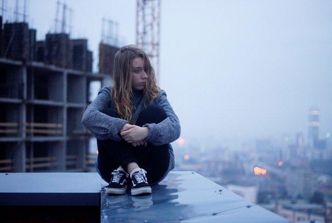 Одинокий подросток