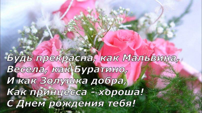 Открытки с днем рождения женщине красивые бесплатно с пожеланиями