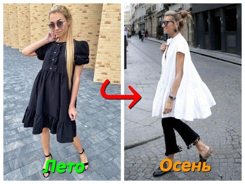 Платье с джинсами - стильный образ