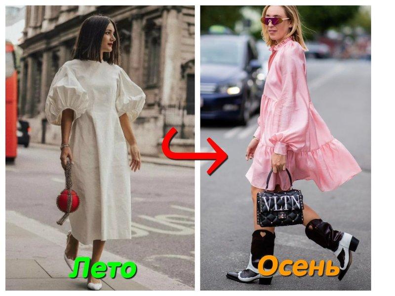 Какое носить платье с казаками