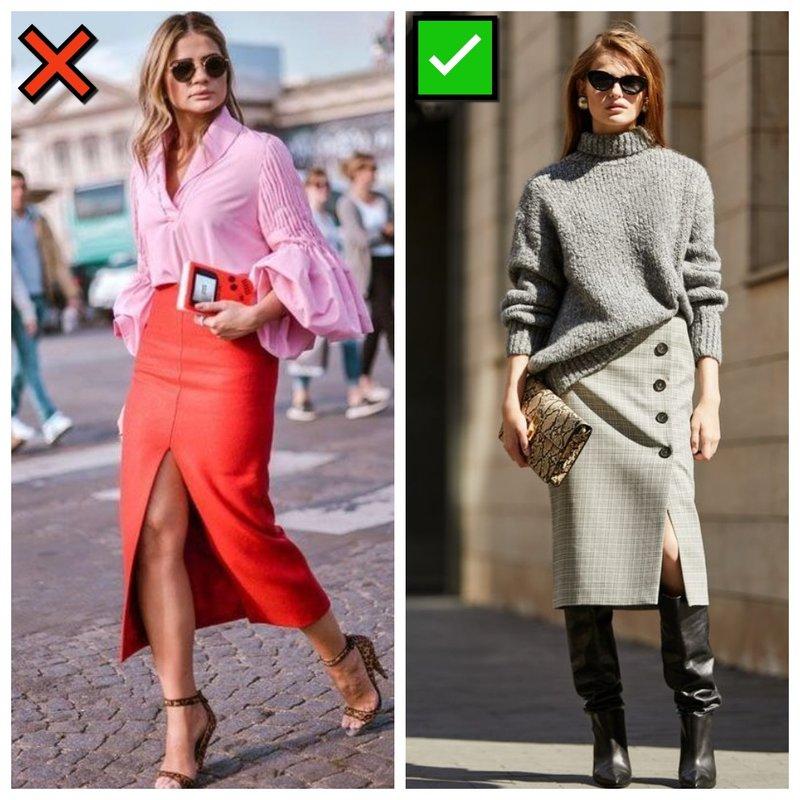 Какую выбрать юбку с разрезом