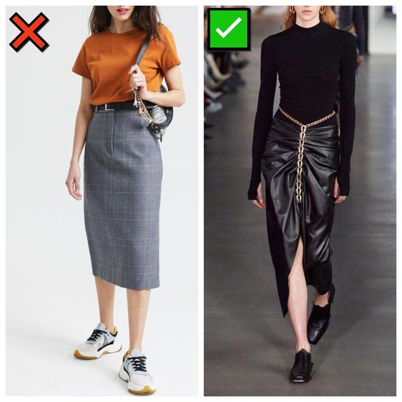 Выбираем юбку с драпировкой