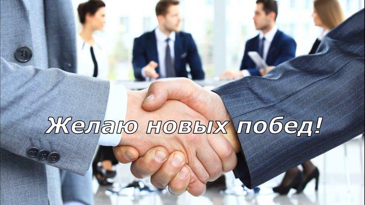 Выражаем вам свое почтение и благодарим за сотрудничество - Юрист в теме