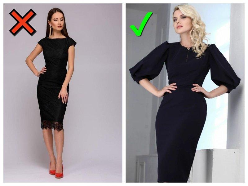 Платье футляр модно / немодно