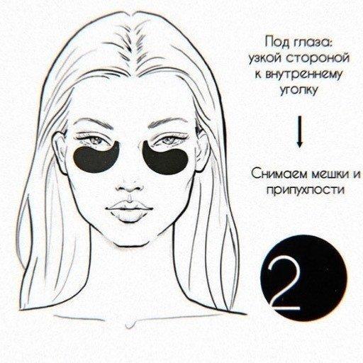 Патчи тонким хкостиком к внутреннему уголку глаза