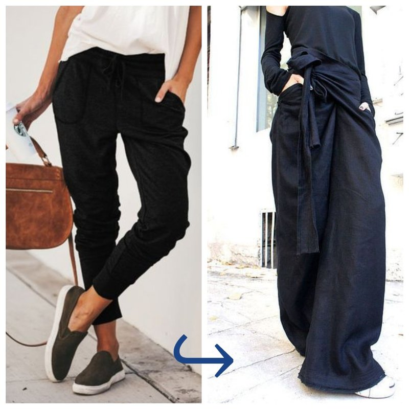 Очень длинные брюки