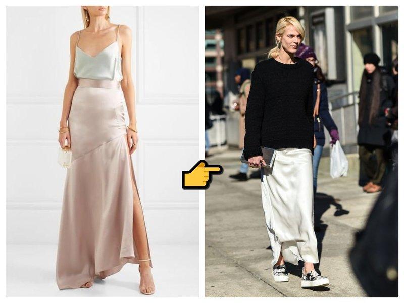 с чем модно носить атласную юбку