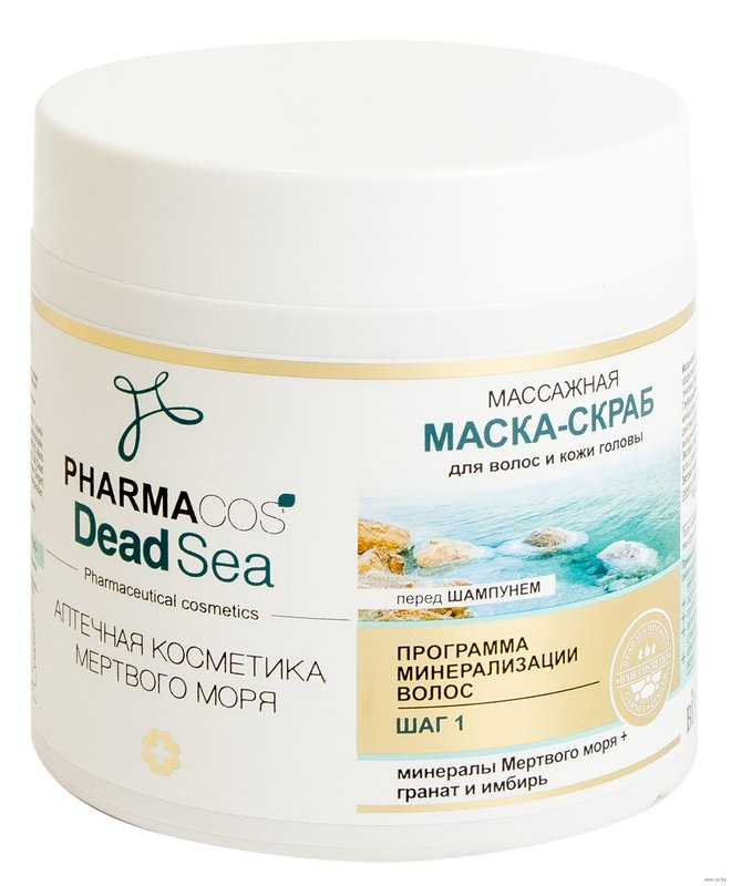 Витэкс PHARMACOS DEAD SEA маска скраб