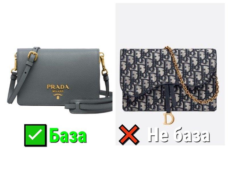 Примеры модных сумок