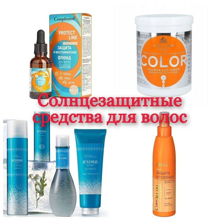 Солнцезащитные средства для волос: обзор