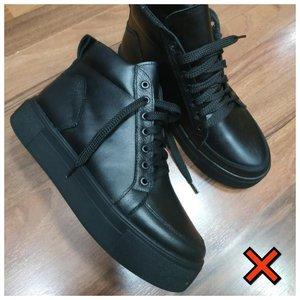 Немодные ботинки