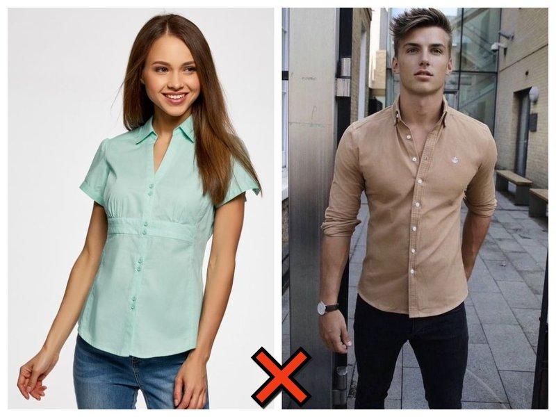Немодные приталенные рубашки