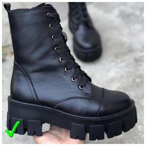 Ботинки с тракторной подошвой