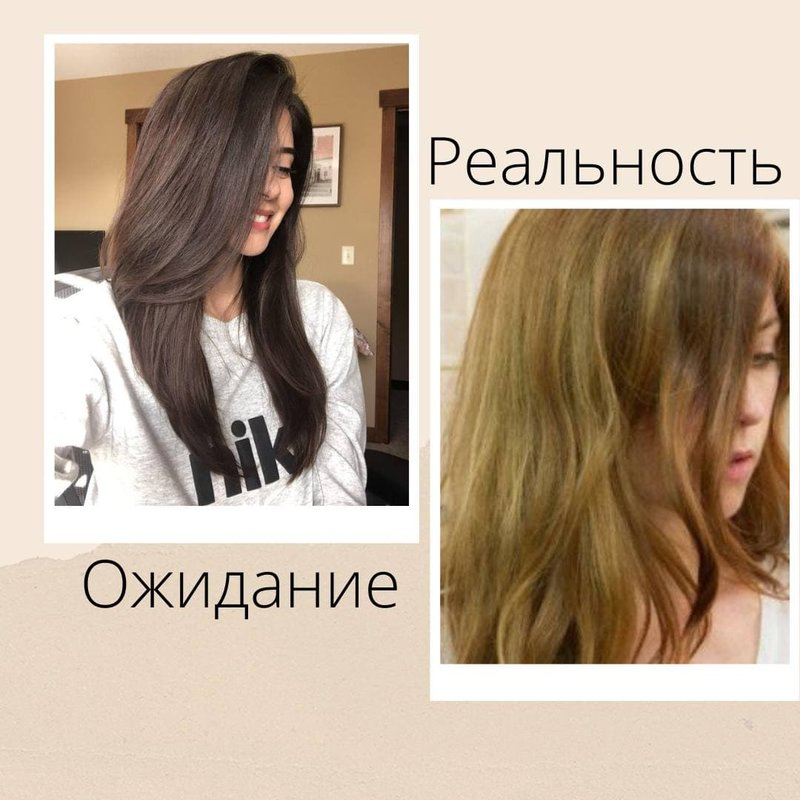 Фото окрашивание волос до и после