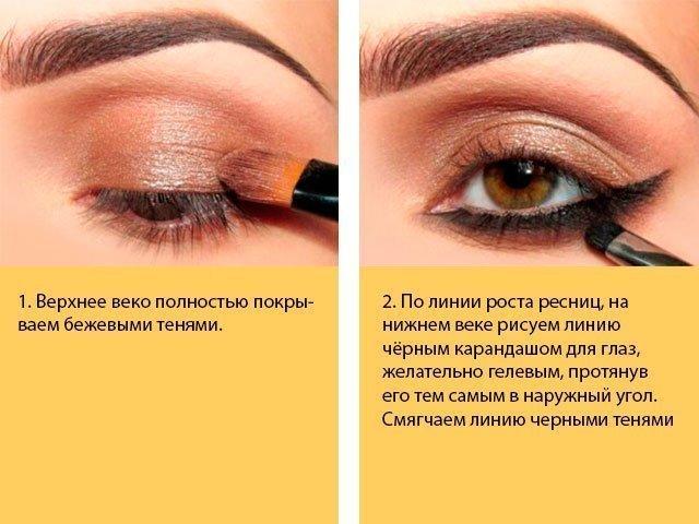 Красивый макияж для карих глаз Пошаговое фото 74