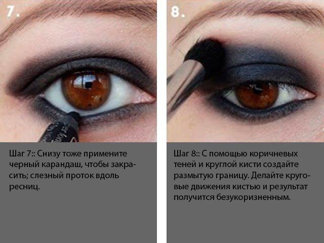Макияж для карих глаз пошаговое фото в домашних условиях