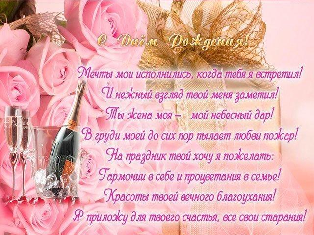 Поздравления в прозе коллеге женщине на День Рождения 70