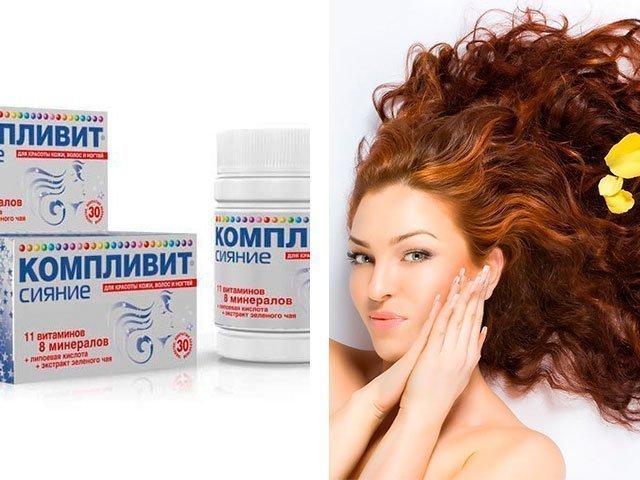 Альцина маска для волос