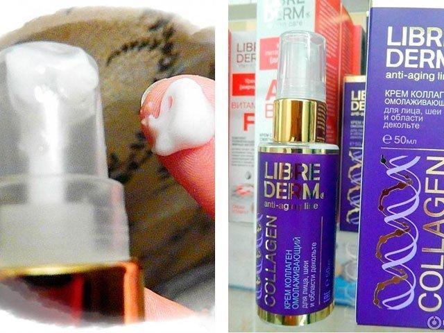 Либридерм крем коллаген омолаживающий для лица, шеи и декольте