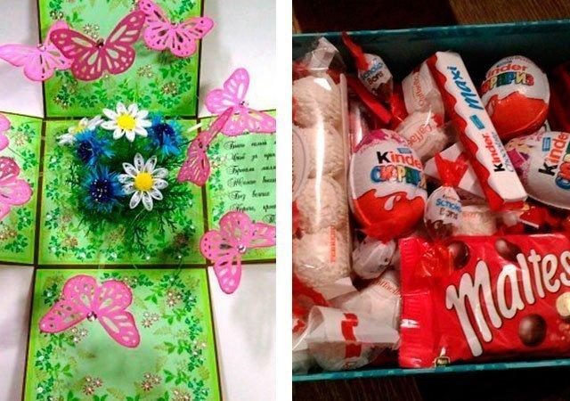 Подарок девушке на день рождение