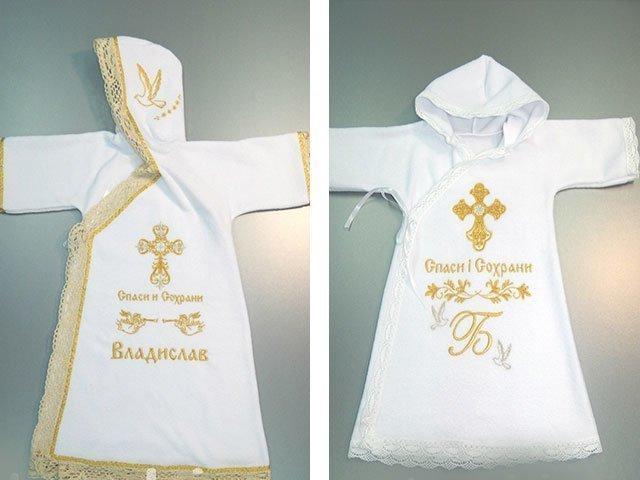 Подарок на крестины мальчику от крестного