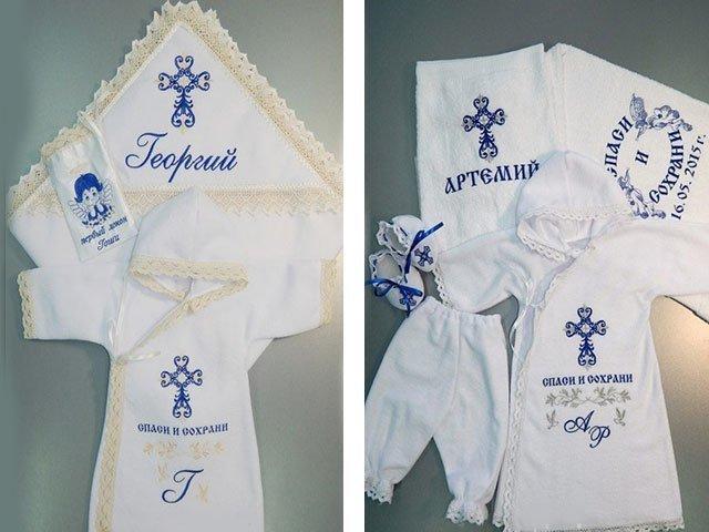 Подарок для мальчика на крестины - что подарить на крестины от крестной мальчику