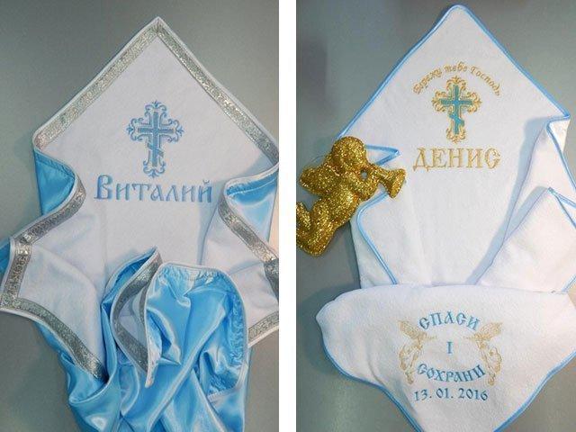 Подарок на крестины от матери крестной мальчику 23