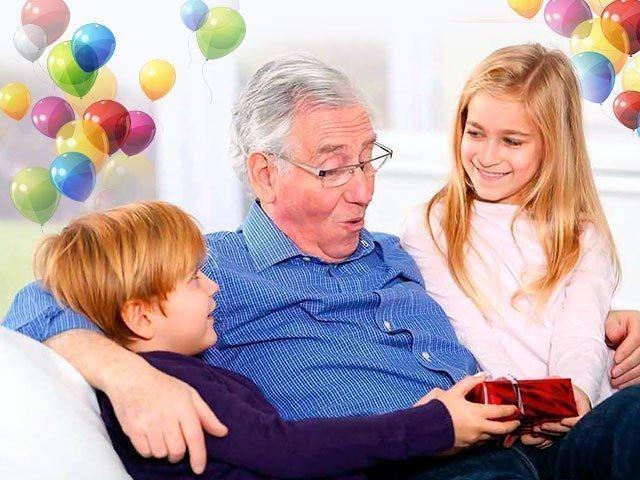 Поздравления с юбилеем 65 лет от внуков