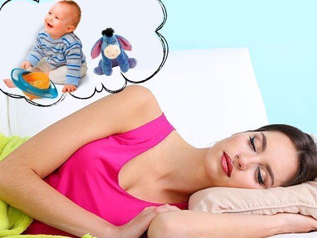 Сон в котором я беременна