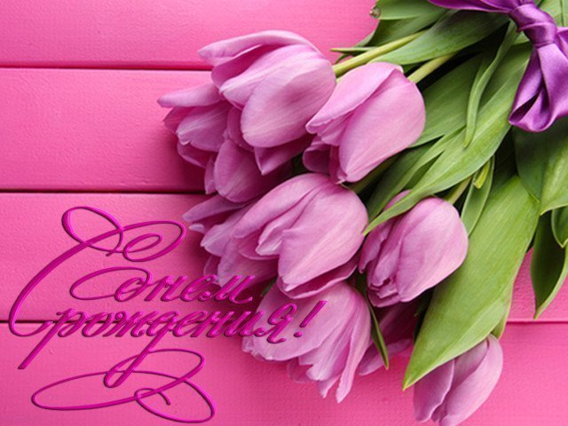 Стихи про цветы короткие красивые для женщины
