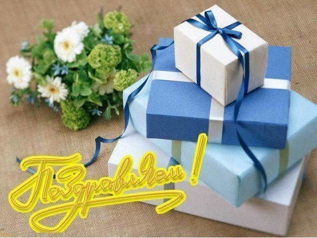 Шуточное поздравление с днем рождения с подарками подруге