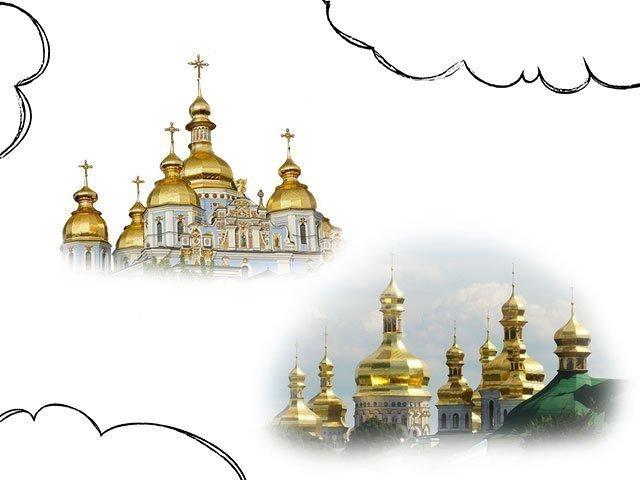 К чему снится католический храм фото
