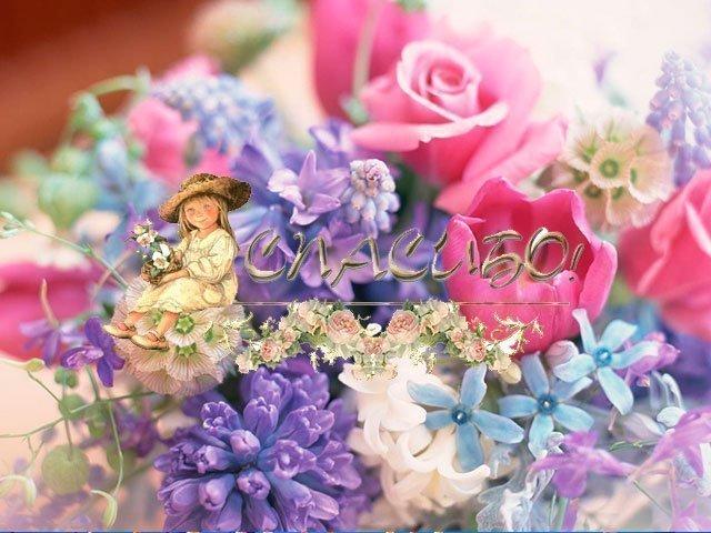 Слова благодарности за поздравления с днем рождения в статус