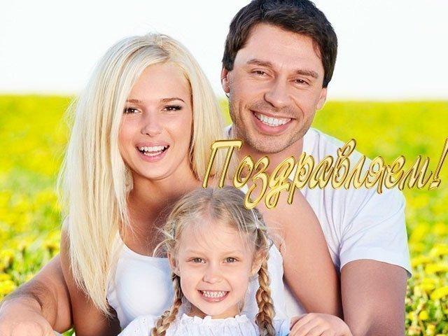 Поздравления с днем рождения дочери от родителей трогательные