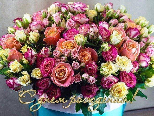 Красивые букет цветы фото